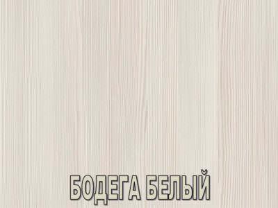 Бодега белый 3180
